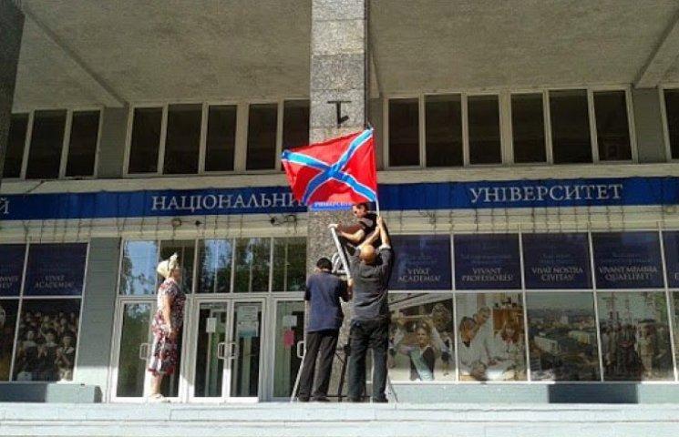 Бойовики проголосили один з донецьких вузів філією МГУ