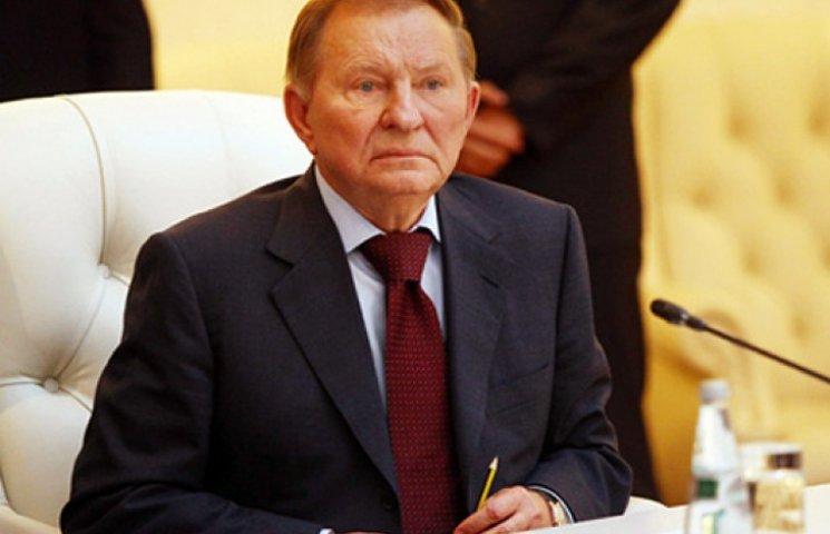 В Минске начались переговоры трехсторонней группы по Донбассу