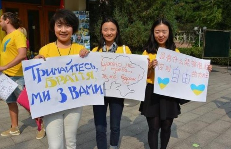 У Китаї влаштували флешмоб на підтримку бійців АТО