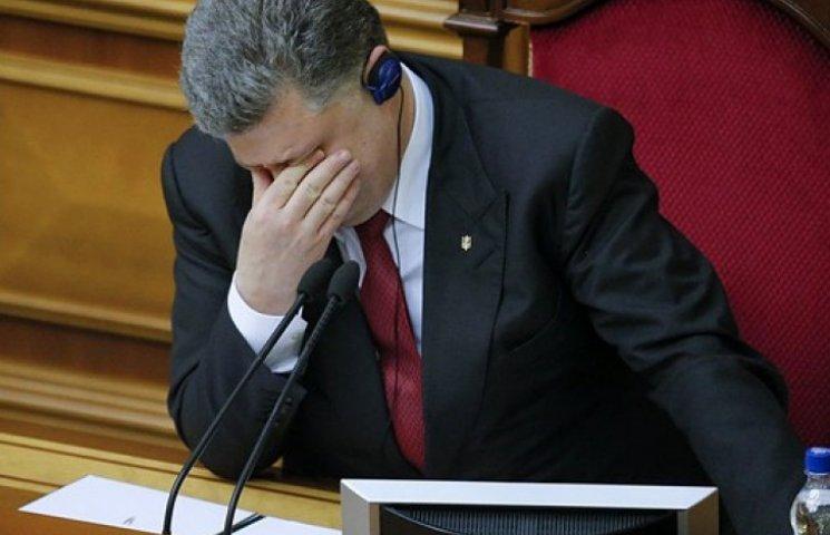 Порошенко назвал роковое голосование действующей Рады