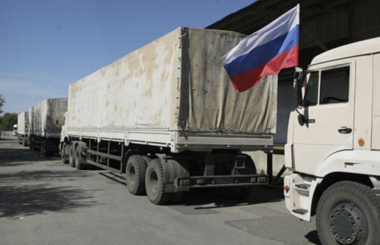 Гумконвой Путіна підкинув терористам боєприпаси та станції РЕБ