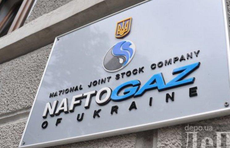На оцінку своїх активів і аудит «Нафтогаз» витратить 33 млн гривень