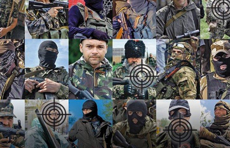 Российским ГРУшникам поручили убить сотню сепаратистов