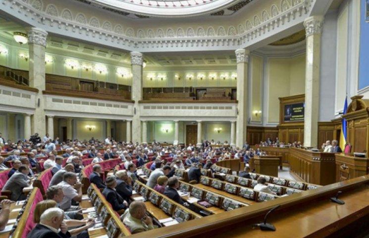 Представители «ЛНР» и «ДНР» могут пройти в Раду – КИУ