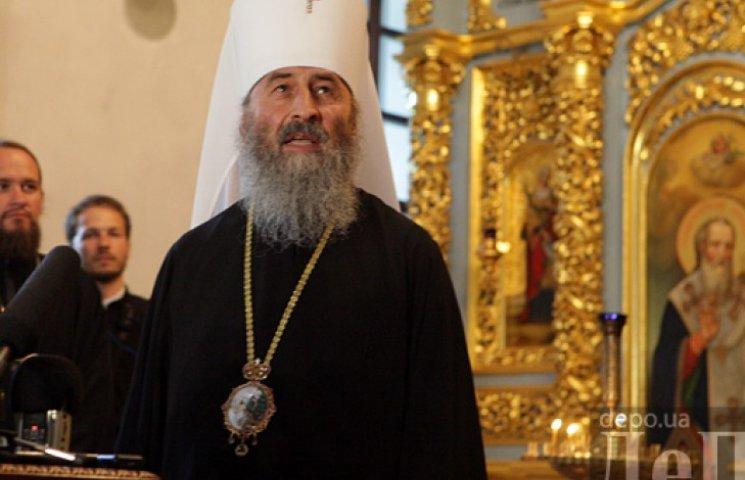 На батьківщині глави УПЦ МП Онуфрія збирають підписи за перехід у Київський патріархат