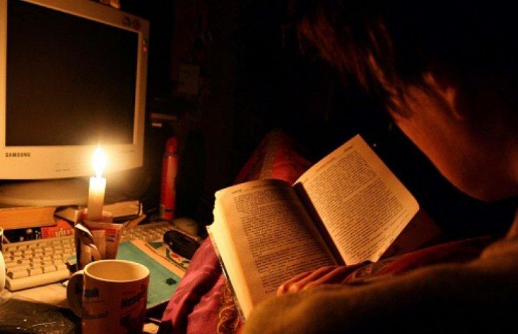 Відсьогодні жителям Київщини даватимуть світло по годинах