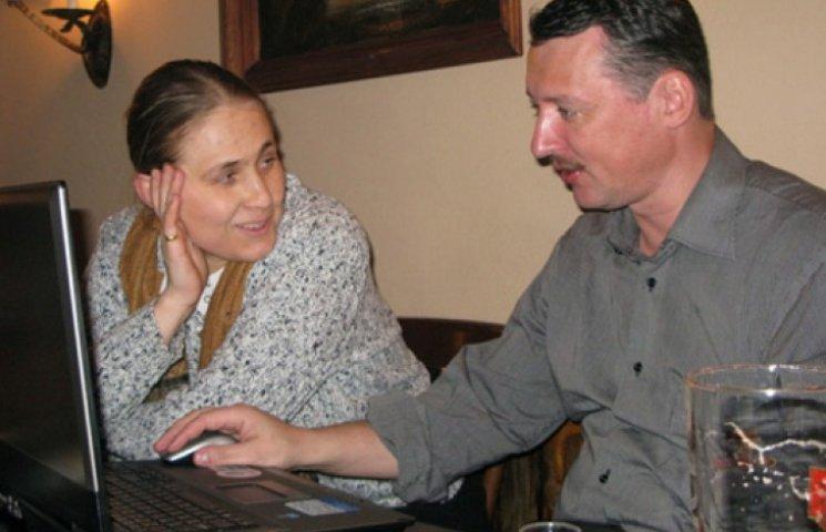 Україна видала терористам особливо цінного свідка - подружку Гіркіна
