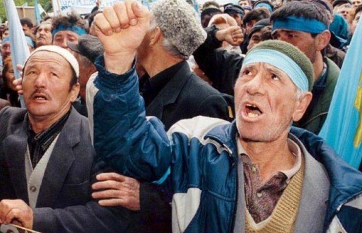 В МИД Украины заявили о «второй депортации» крымских татар