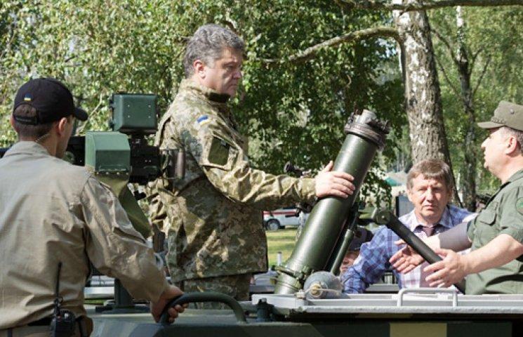 Порошенко дотримав слова: воєнкоми зі спокійних регіонів їдуть до зони АТО