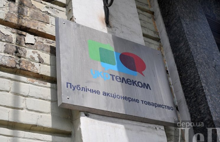 У Севастополі припинив роботу «Укртелеком»