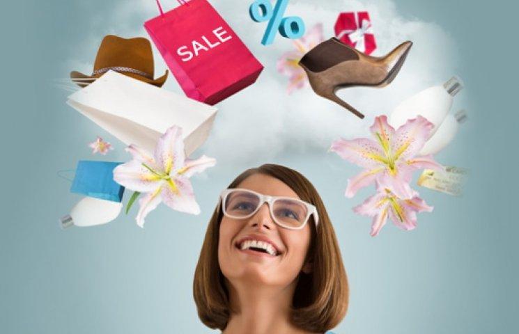 Максимальная экономия: календарь главных распродаж года