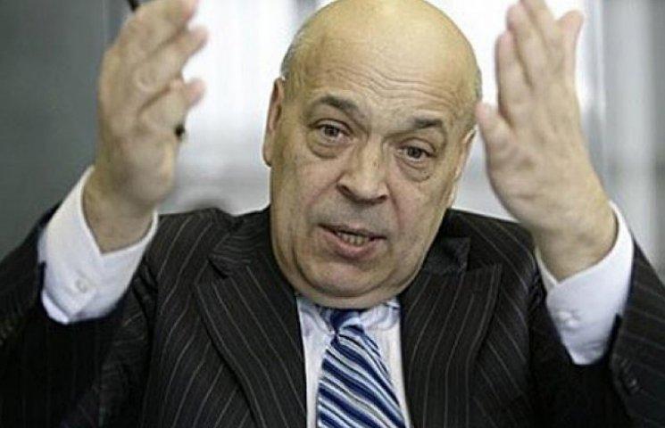 Новий губернатор Луганщини Москаль заявив, що він «голий, босий і без копійки»