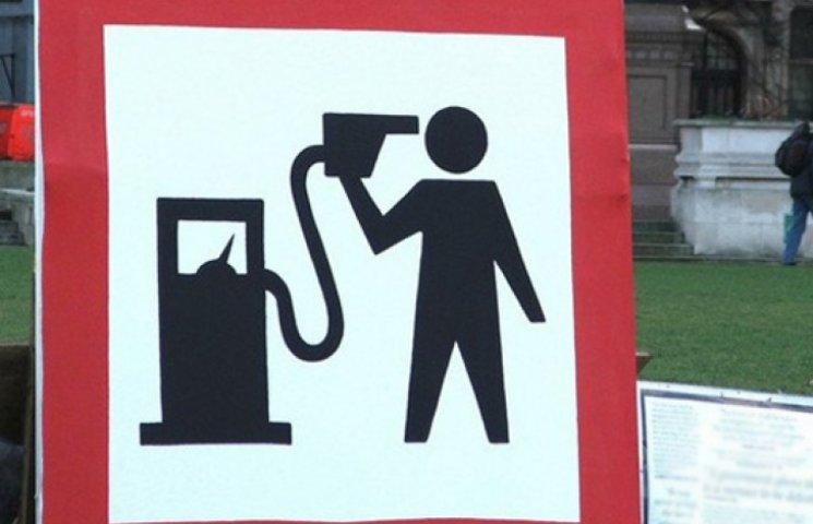Треть украинцев готовы отказаться от своих авто из-за роста цен на бензин