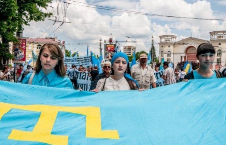 Как убить всех крымских татар