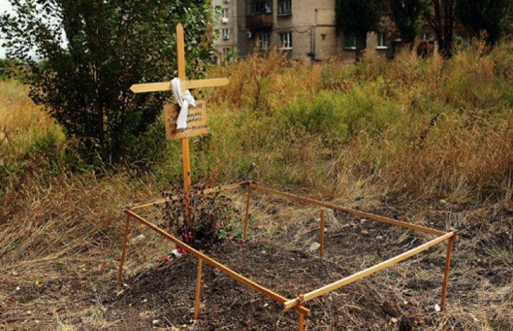 Российские СМИ с «распятых детей» переключились на «беременных в братских могилах»