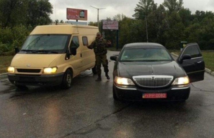 Россияне гоняют по Донбассу на лимузине Таруты