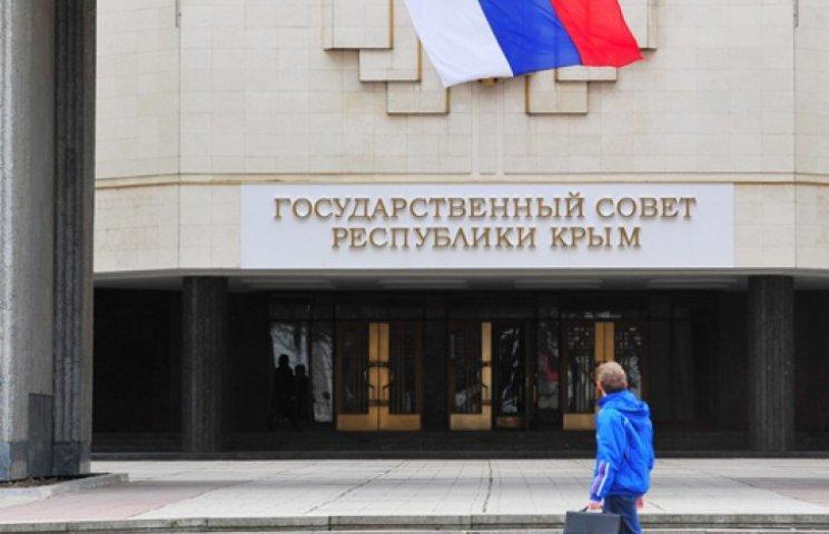 Родственники и любовницы крымских холопов Путина присосались к бюджету