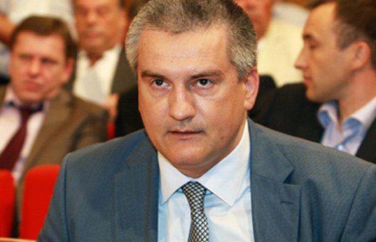 Главою Криму оголосили Аксьонова за два тижні до обрання