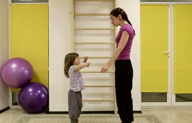 Суставная гимнастика для малышей видео классификация артроза тазобедренного сустава
