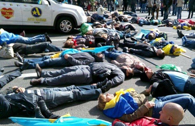 Активісти перекрили Хрещатик, вимагаючи від президента «помножити Кернеса на нуль»