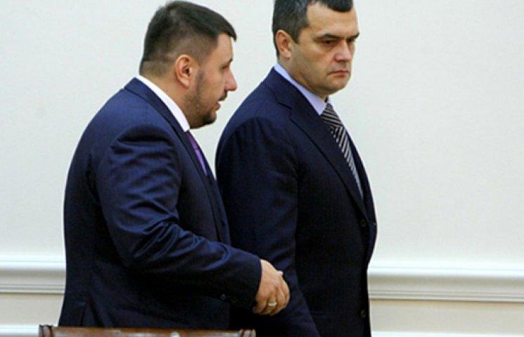 Порошенко хоче заочно судити Захарченка й Арбузова