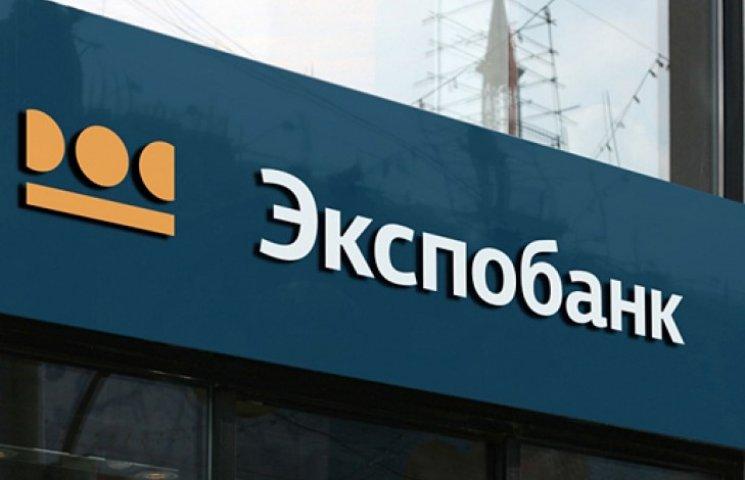 В Украине на один неплатежеспособный банк стало больше