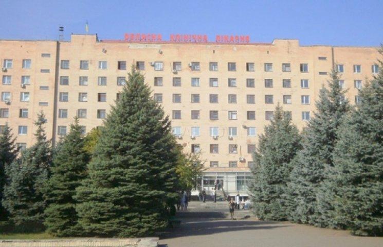 Обласна лікарня Луганщини «переїжджає» в Сєвєродонецьк