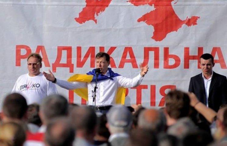 Гримуча суміш списку Ляшка: люди Черновецького, Хорошковського і Хмельницького
