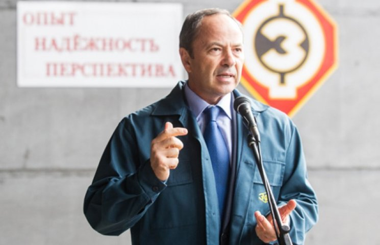 Проблеми бюджету потрібно вирішувати шляхом реформ, а не за рахунок населення - Тігіпко