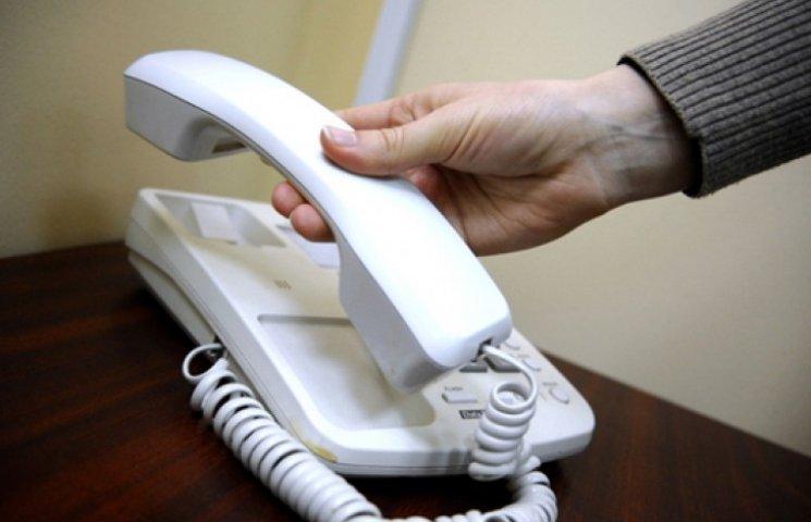 Севастополь терміново перевели на російські телефонні номери