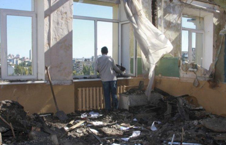 В Донецкой области детей будут учить по…