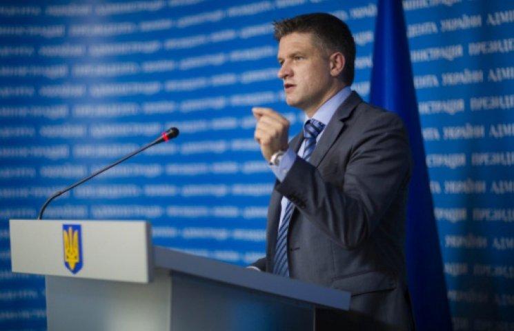 У Порошенка розповіли про чотири вектори реформування України