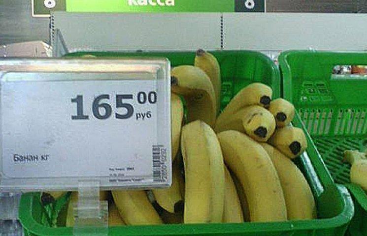 Крымчане скоро забудут вкус бананов