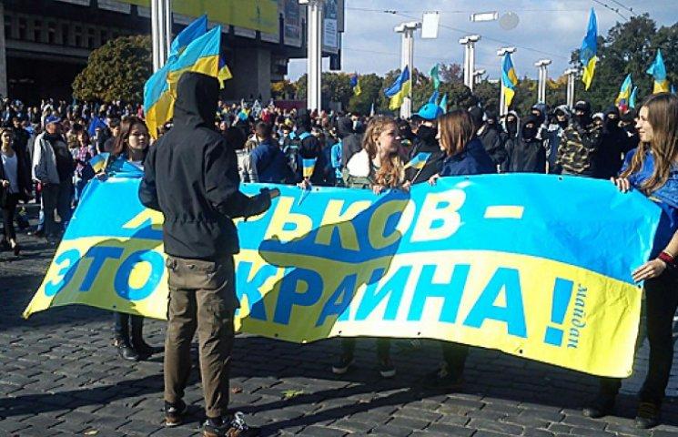 В Харькове за единую Украину митингуют пять тысяч человек