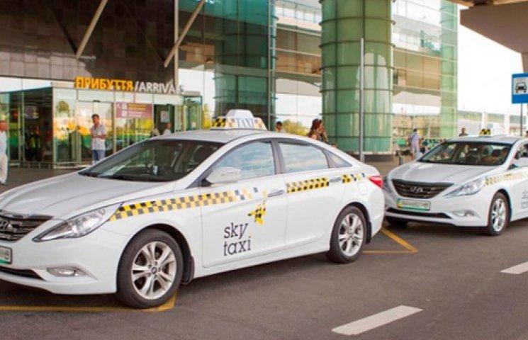 Таксі Колеснікова в «Борисполі» замінять декількома перевізниками