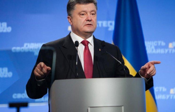 Порошенко: Україна отримала щеплення від фашизму