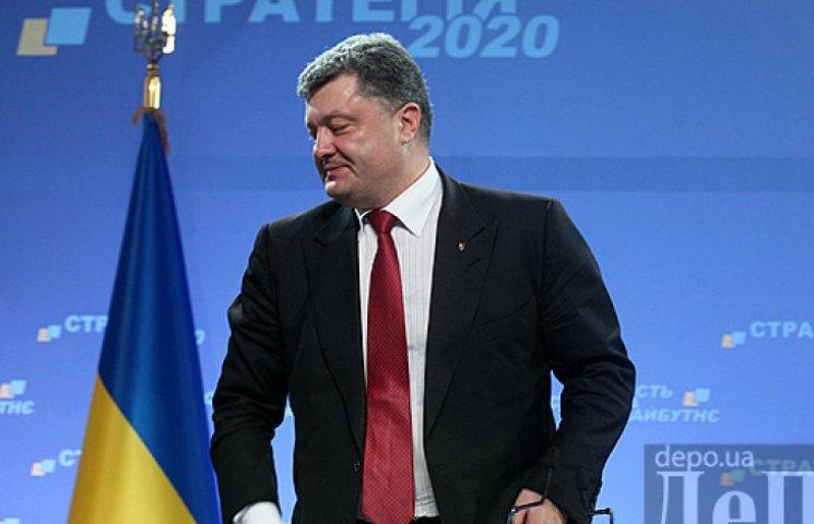 Чего ждать Украине: у Порошенко назвали все 60 реформ