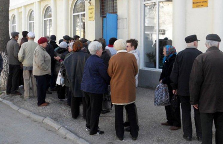 У Сєвєродонецьку пенсіонери торгують місцями в черзі за пенсією