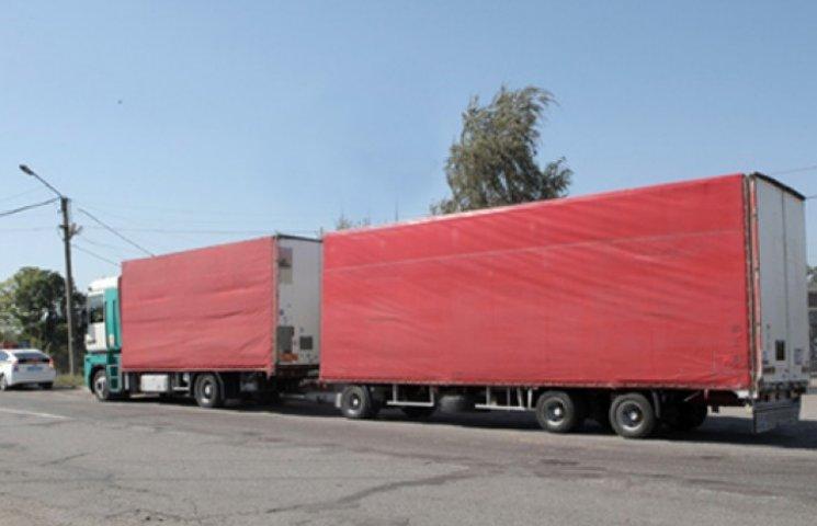 Росія вимагає від України звітувати про свої вантажні перевезення