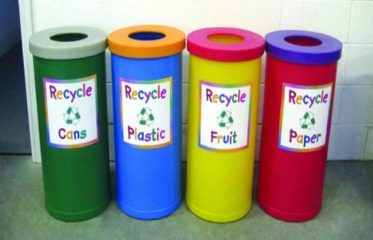 У Шепетівському НВК №1 організовують роздільний збір сміття