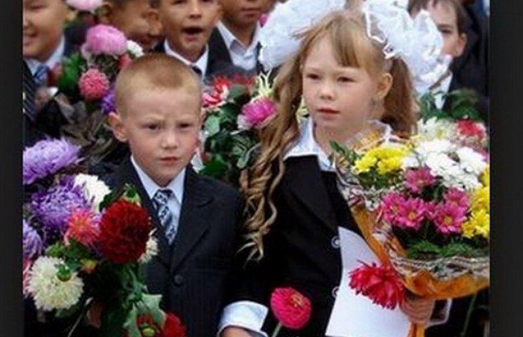 Дітей переселенців у дніпропетровських школах навчатимуть патріотизму