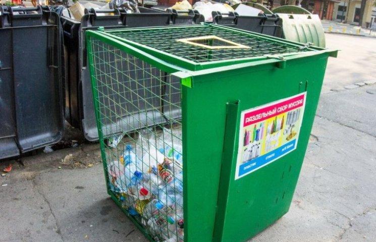 На вулицях міста встановили незвичайні контейнери для сміття