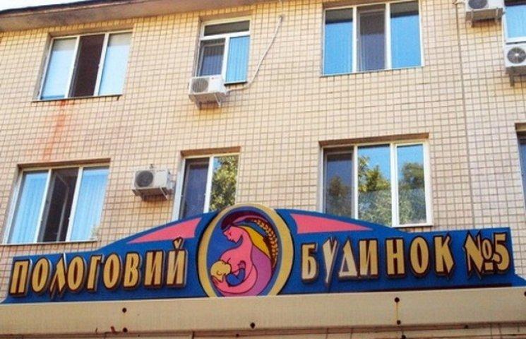 В Одесі новонароджених тепер реєструватимуть у пологових будинках