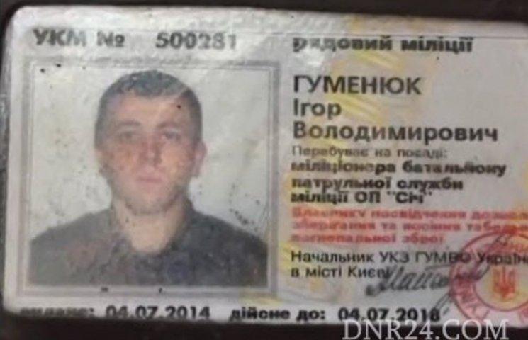 Гуменюк - не єдиний з Хмельниччини, кого затримали в Києві під Радою