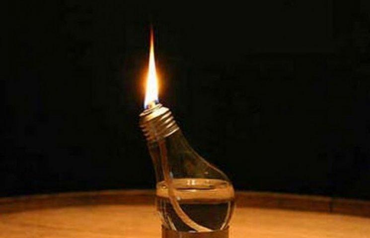 З початку осені полтавці платитимуть за електроенергію новий тариф