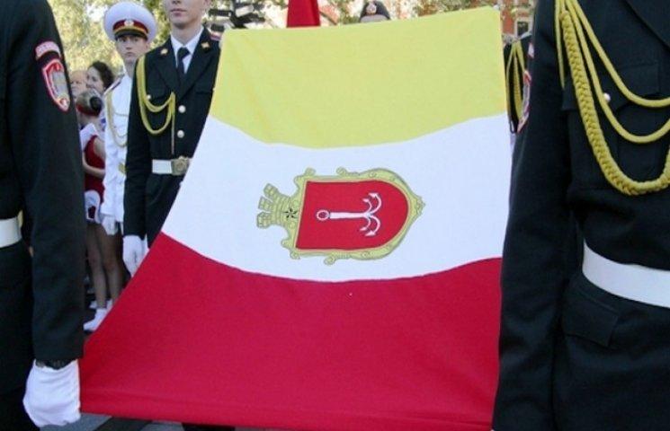 На Думській площі в Одесі підняди Прапор міста з нагоди Дня міста