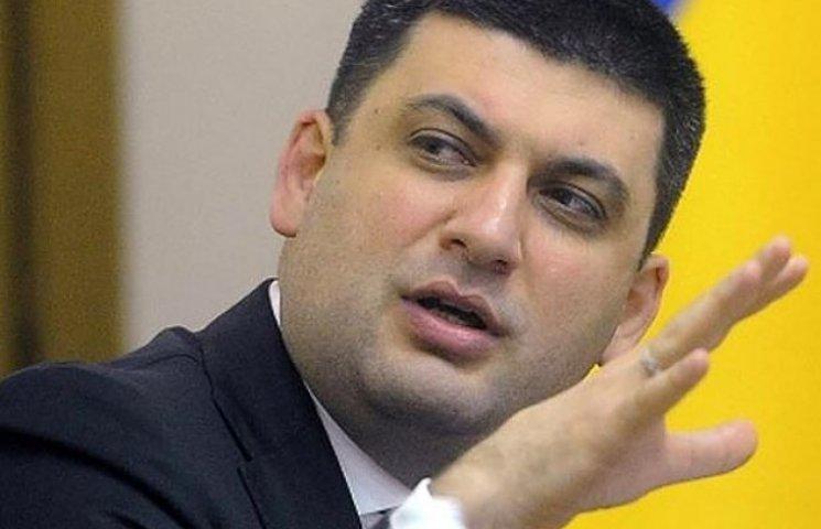 Вадим Денисенко: Гройсман ніколи не стане координатором коаліції
