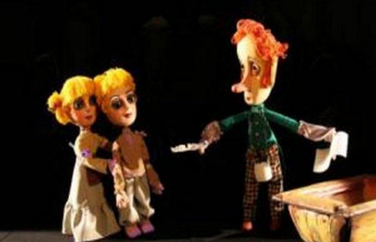 Хмельницький Театр ляльок розпочав новий сезон