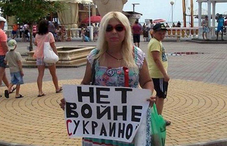 У Росії вперше судять за сепаратизм на користь України