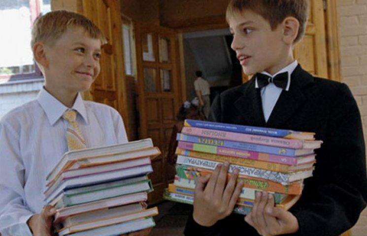 У Запоріжжі немає нових підручників для учнів 4 і 7 класів